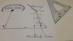 4-rudder (2).jpg