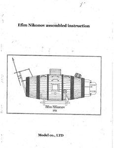 Efim Nikonov 1721 english Cover.jpg