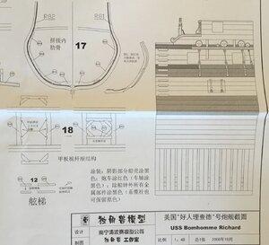 B553352D-2C4E-4ECD-96D7-4F172E046561.jpeg