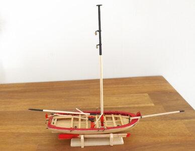 Longboat_A.jpg