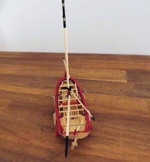 Longboat_D.jpg