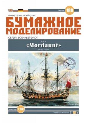englische-Fregatte-Mordaunt-aus-dem-Jahr-1681-1100-extrem-uebersetzt_12583.jpg