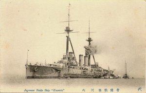 Japanese_battleship_Kawachi_in_early_postcard.jpg