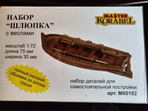 Lifeboat1.jpg