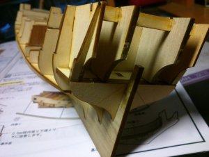 Frame_assembled_5.JPG