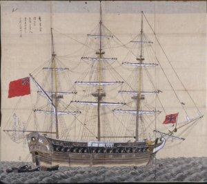 HMS_Phaeton.jpg