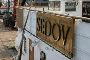 STS SEDOV 083.jpg
