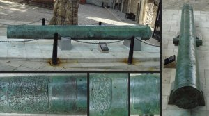 Cannon_of_Suleyman_founded_by_Mohammed_ibn_Hamza_in_1530_1531_for_a_Turkish_invasion_of_India_...jpg