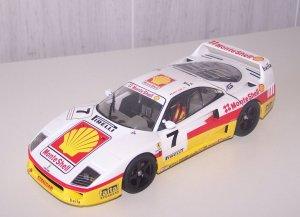 Ferrari F40 Monte Shell 005.jpg