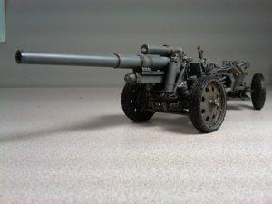 150mm German Gun.jpg