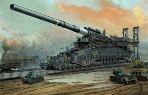 Rail_Cannon.jpg